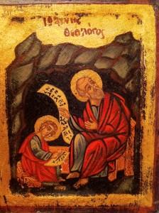 Aged St. John Writing his Gospel